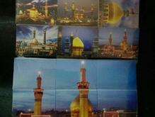 9 کبریت طرح حرم در شیپور-عکس کوچک