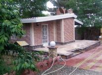 ویلای1500متری در دهکده ییلاقی شنده  در شیپور-عکس کوچک