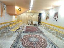 سالن پذیرایی شادی در شیپور-عکس کوچک