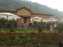 استخدام در کافه چای باغ - لاهیجان  در شیپور-عکس کوچک