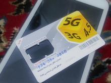 سیم کارت رند ایرانسل 0936-55-0-2828 در شیپور-عکس کوچک