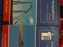کتاب های تست قلمچی در شیپور-عکس کوچک