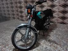 موتور هوندا 200  91 در شیپور-عکس کوچک