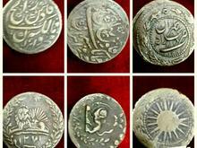 سکه مسی خاص بکر زبر  در شیپور-عکس کوچک