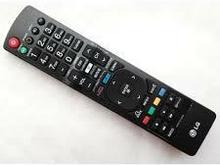 تعداد20 عدد کنترل تلویزیون جور نو توافقی در شیپور-عکس کوچک