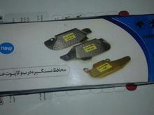 نصب محافظ ضدسرقت خودرو در شیپور-عکس کوچک