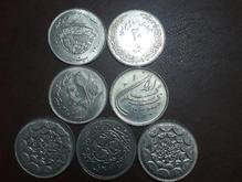 7سکه بانکی 20 ریال مناسبتی جمهوری در شیپور-عکس کوچک