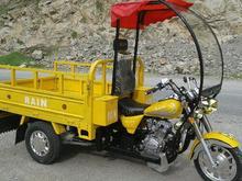 موتور سه چرخ ۲۵۰ سی سی در شیپور-عکس کوچک