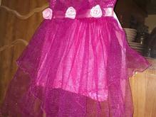 لباس مجلسی بچه گانه در شیپور-عکس کوچک