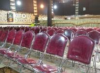برگزار کننده مجالس ترحیم در مساجد و تالار در شیپور-عکس کوچک