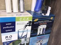 نیازمند ويزيتور و بازارياب جهت بازاريابي و پخش تصفيه اب در شیپور-عکس کوچک
