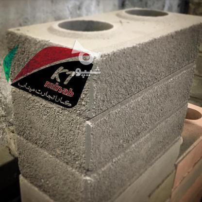 در بم شغل پرسودی را آغاز کنید که هنوز در آنجا نیست در گروه خرید و فروش خدمات و کسب و کار در کرمان در شیپور-عکس8