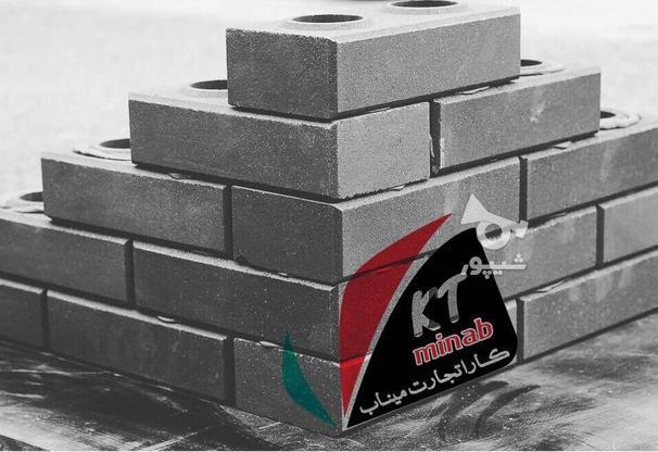 در بم شغل پرسودی را آغاز کنید که هنوز در آنجا نیست در گروه خرید و فروش خدمات و کسب و کار در کرمان در شیپور-عکس6