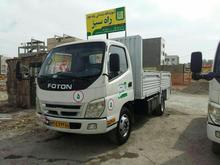 آموزشگاه رانندگی پایه دوم راه سبز در شیپور-عکس کوچک