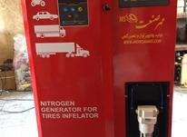 دستگاه نیتروژن ساز و کلیه لوازم و تجهیزات تعمیرگاهی در شیپور-عکس کوچک