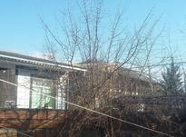 فروش خانه طبقه اول و همکف شموشک بالا ( علیا ) در شیپور-عکس کوچک