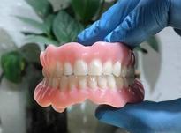 تعمیر دندان مصنوعی در شیپور-عکس کوچک