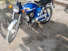 موتور سالم  در شیپور-عکس کوچک
