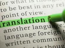 ترجمه تخصصی متون (فارسی«»انگلیسی) در شیپور-عکس کوچک