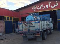 ساخت کارواش نانو بخار فناوران  در شیپور-عکس کوچک