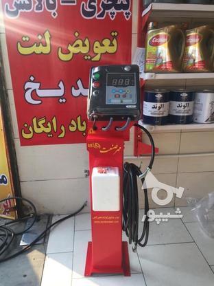 فروش کلیه لوازم تعویض روغنی و تعمیرگاهی در گروه خرید و فروش خدمات و کسب و کار در تهران در شیپور-عکس1