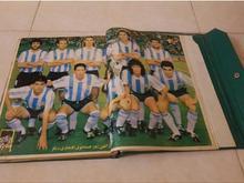 خواندنیهایی در مورد آرژانتین  در شیپور-عکس کوچک