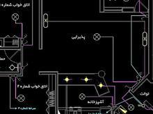 انجام اتوکد نقشه های برق نظام مهندسی در شیپور-عکس کوچک