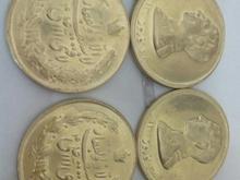 سکه های کلکسیونی قدیمی وضرب دومس وبرنج در شیپور-عکس کوچک