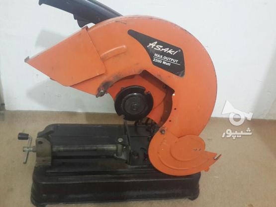 پروفیل بر ASAKI قدرتمند 2200W   در گروه خرید و فروش کسب و کار در مازندران در شیپور-عکس1