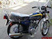 خرید قسطی موتور یا کار با وسیله شما در شیپور-عکس کوچک