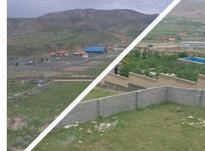 فروش زمین ویلایی گرمابسرد  در شیپور-عکس کوچک