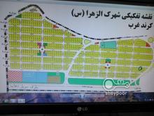 فروش فوری زمین در شهرک الزهرای کرند غرب در شیپور-عکس کوچک