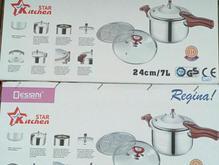 فروش ویژه زودپز سه کاره دسینی در شیپور-عکس کوچک