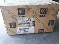 فروش پولی سر میل لنگ 206 تیپ 2 اورجینال در شیپور-عکس کوچک