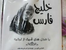 چاپ تبلیغات بر روی پلاستیک ، سلفون ، کاور و ... در شیپور-عکس کوچک