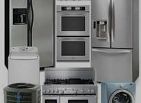 نصب و سرویس انواع کولرهای گازی.انواع یخچال.سردخانه در شیپور-عکس کوچک