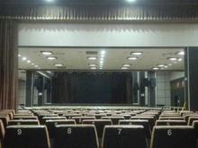 اجاره سالن همایش 530نفره در پونک در شیپور-عکس کوچک
