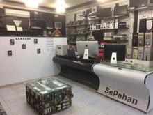 مرکز کامپیوتر مهرگان در شیپور-عکس کوچک