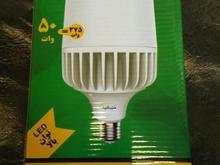 لامپ کم مصرف و LEDقیمت مناسب در شیپور-عکس کوچک