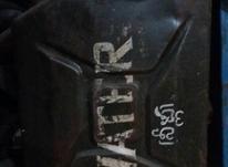 گالن فلزی اصل اسراییلی در شیپور-عکس کوچک