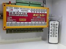 اسمس کنترل 16 رله در شیپور-عکس کوچک