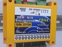 کنترل لوازم برقی با اسمس در شیپور-عکس کوچک