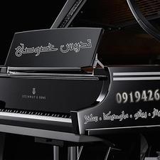 اموزش خصوصی پیانو و کیبورد در شیپور-عکس کوچک