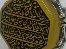 انگشتر نقره شرف الشمس حکاکی استاد نجم در شیپور-عکس کوچک