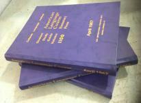 مشاور تحقیق، پروژه و پایان نامه ارشد و دکتری ریاضی در شیپور-عکس کوچک