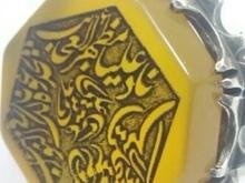 انگشتر نقره شرف الشمس دعای نادعلی در شیپور-عکس کوچک