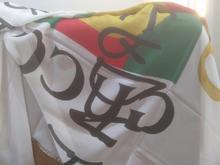 روسری شیک مجلسی در شیپور-عکس کوچک