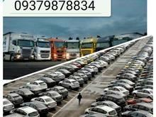 خرید خودروهای مشکل دار معیوب دوتیکه در شیپور-عکس کوچک