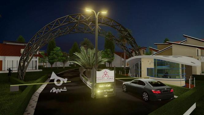 292 متر زمین در شهرک اُرکیده نوشهر  در گروه خرید و فروش املاک در مازندران در شیپور-عکس1