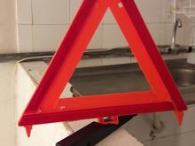 علامت خطر برای ماشین در شیپور-عکس کوچک